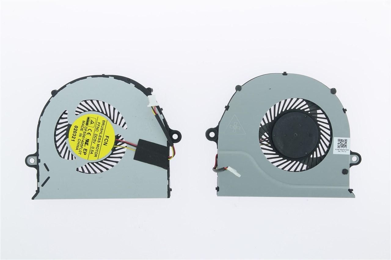 Acer Aspire E5-574  E5-574-52BJ, E5-574-58JM Uyumlu Fan