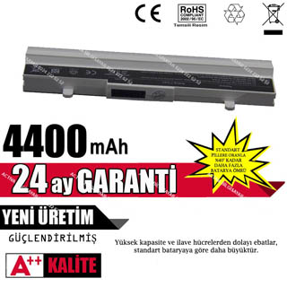 ASUS Eee PC 1001 BATARYASI, LAPTOP BEYAZ  PİL