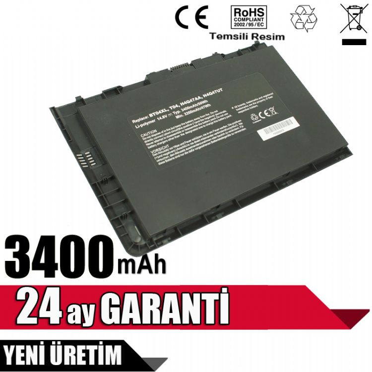 Hp EliteBook Folio 9470m 9480m Birincil Batarya Pil 4 Cell