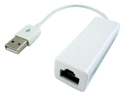 Usb Ethernet Kartı - usb aygıt