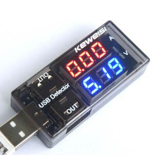 USB AMPER AKIM GÖSTEGESİ 2 ÇIKIŞ -Tamir araç
